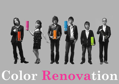 colorrenovation